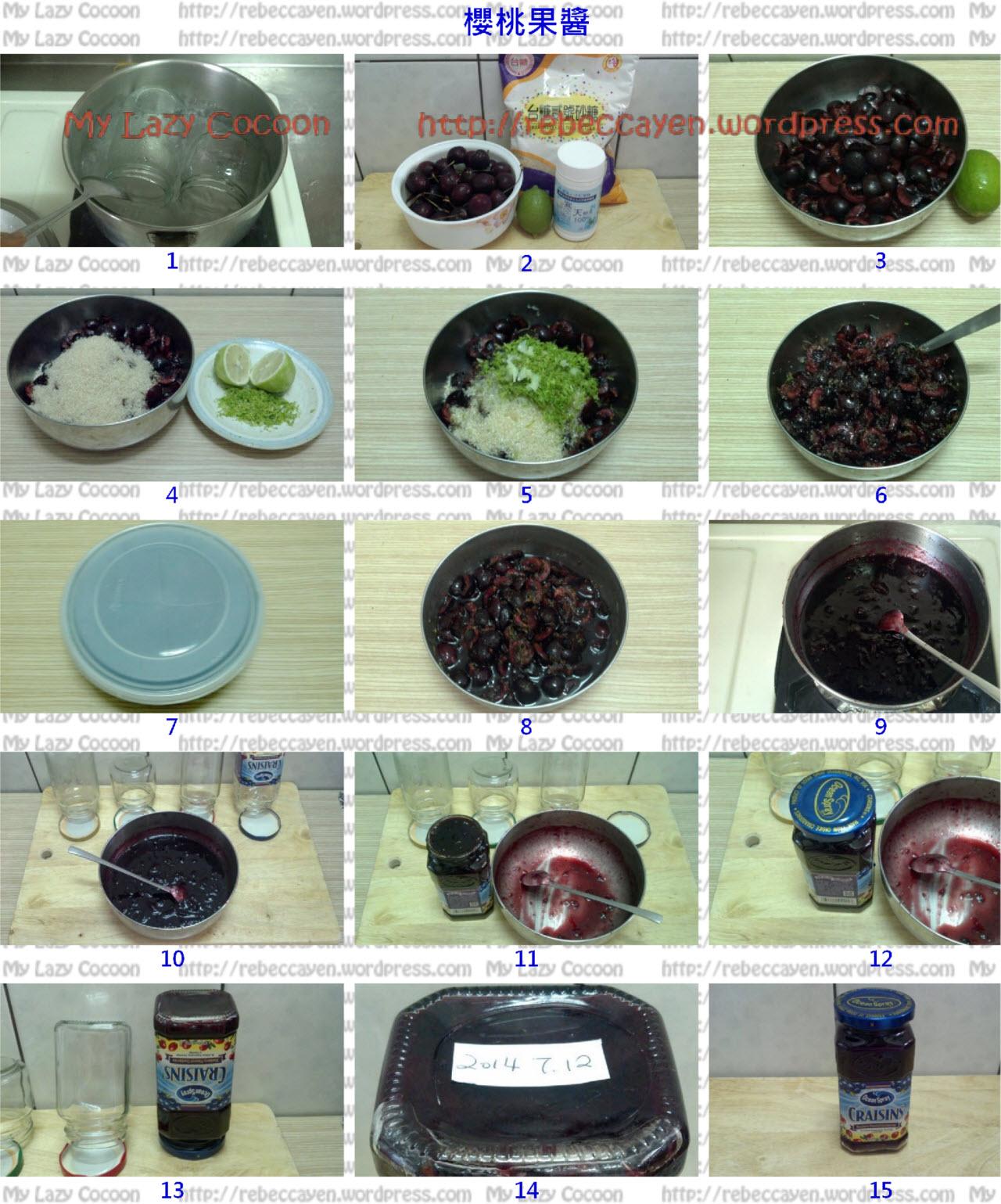 自製櫻桃果醬作法